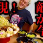 【大食い】心が折れるぜっ‼️店主気合のデカ盛りつけ麺がバケモノ過ぎて、、、〜なんだこれ?〜【マックス鈴木】