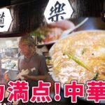 【デカ盛り】超巨大な中華丼を大食いしてみた結果ヤバすぎた!